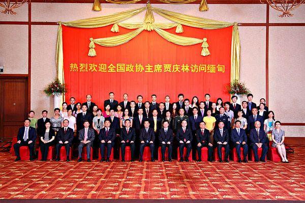 政协主席贾庆林访问缅甸 - 伊水南流 - 山山皆北向,条条南流水