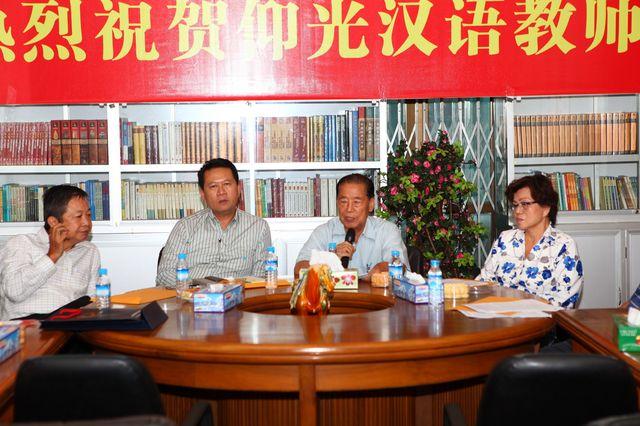 缅甸仰光汉语教师协会成立 - 陈老师 - 知足常乐