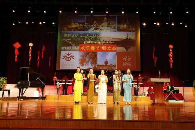 """""""欢乐春节""""活动在内比都举行 - 伊水南流 - 缅华同侨之家"""