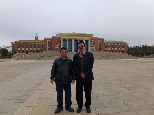 云南大学与缅甸曼德勒福庆孔子课堂举行2014年度理事