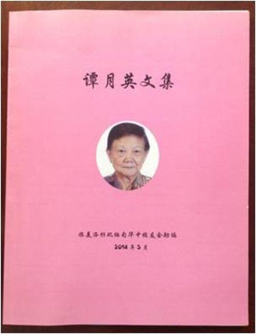 到新加坡的 黄祺然,段春青,到中国山西太原的周运宁,广州的曹国秀,林图片