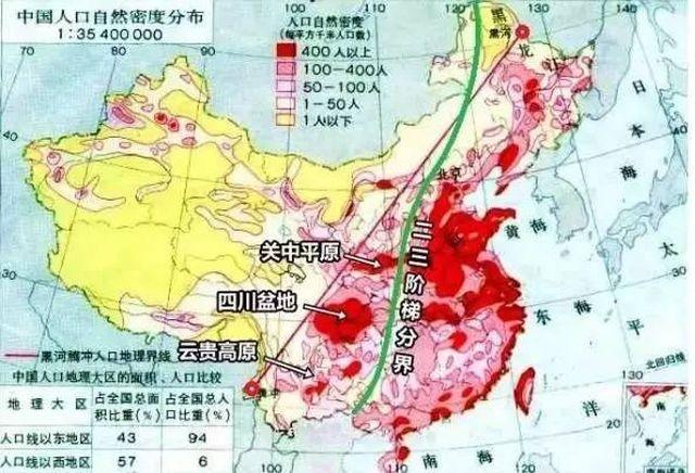 黑河gdp_表情 中国领土面积世界第三,为何有效面积远超俄罗斯 中美皆成为大国 手机网易网 表情