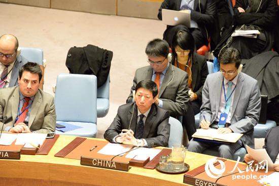 联合国中国代表:支持缅甸维护国内稳定的努力