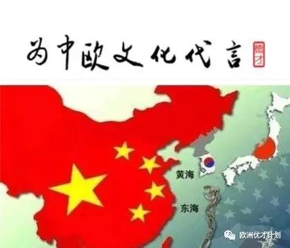 我国经济总量是日本的_日本经济