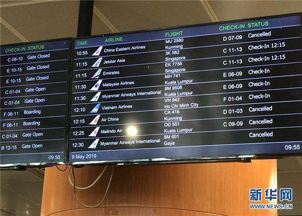 缅甸果敢机场部分航班取消