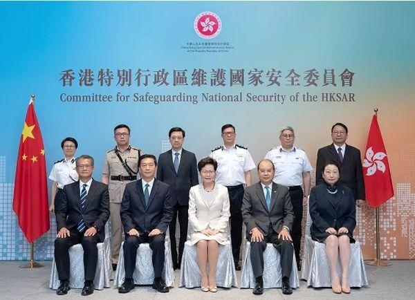 首次!香港国安委集体亮相