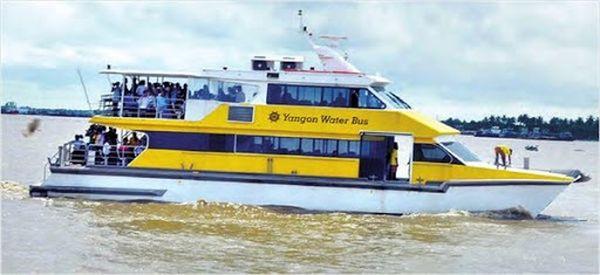 仰光水上巴士将于8月1日重新开放