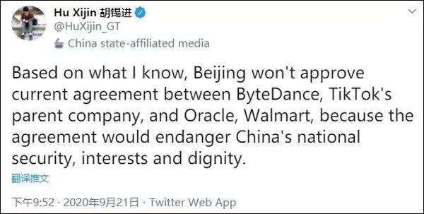 消息人士:中方不会批准