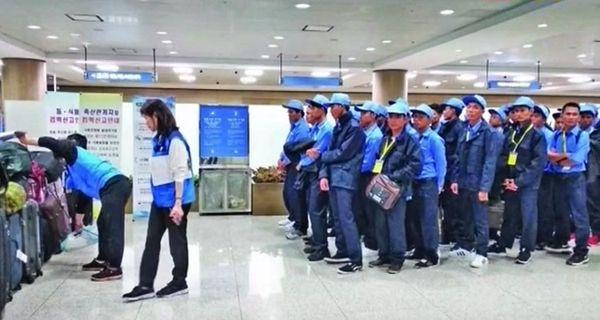 缅甸向韩国输送熟练劳工
