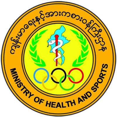 缅甸新冠疫情死亡人数已达310人 疫情确诊者人数达到13373人