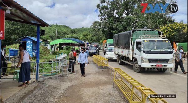 掸邦将对货车司机进行新冠肺炎病毒快速检测筛查