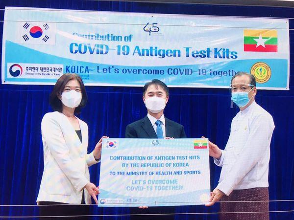 韩国向缅甸捐赠价值50万美元的新冠肺炎抗原快速检测试剂盒