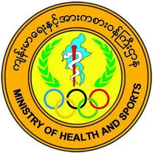 缅甸新冠疫情死亡人数已达1005人 确诊者人数跨过4万大关达到41,008人