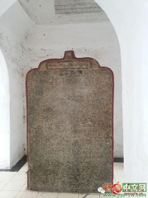 在缅甸寻找世界之最---天下最大的书:缅甸碑林佛塔