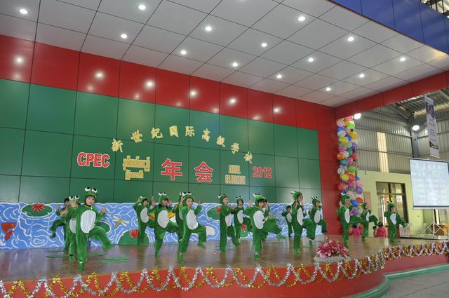 曼德勒新世纪举办2012年会(王文波 供稿)