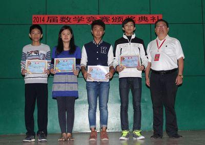 曼德勒新世纪学校举办2014届中小学生数学竞赛(王文波