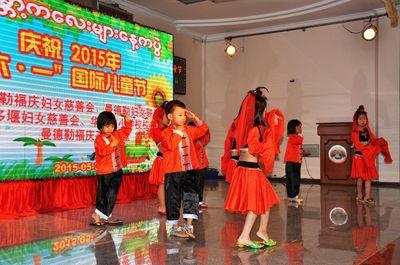 庆祝2015年国际儿童节