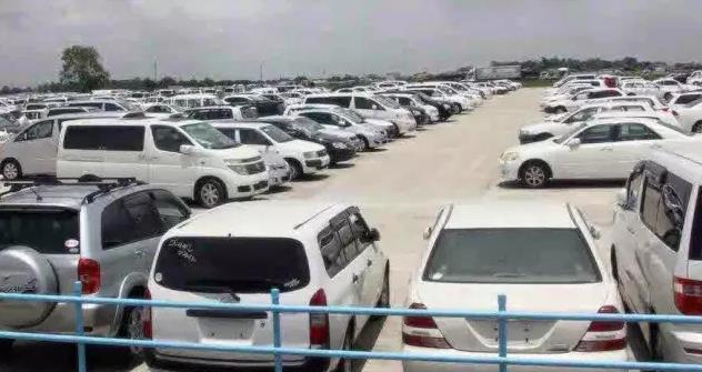 汽车被列入特别征税物品
