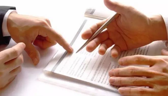 5月27日三方会议通过了重新修订的《劳工雇用合同规范》