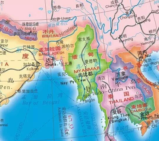缅甸佤邦佤族历史连载(二)