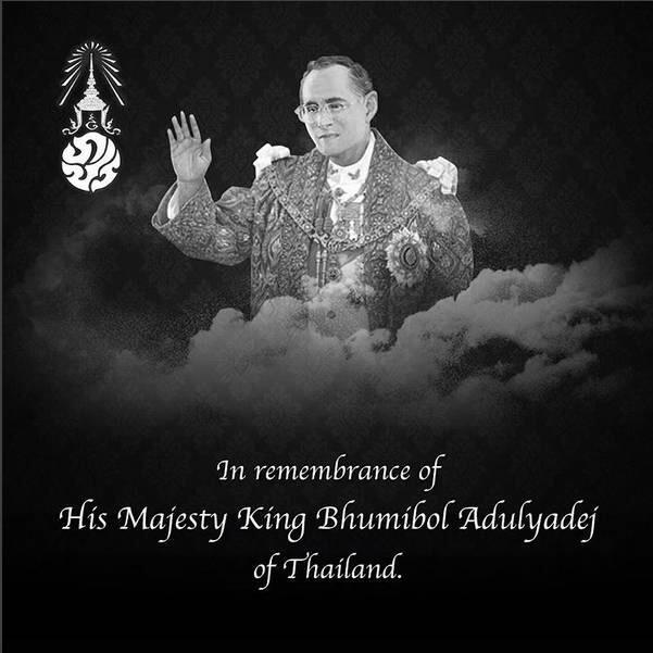(资料图:泰国前国王普密蓬·阿杜德)-泰国发布前国王葬礼期间旅