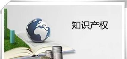 缅甸新知识产权法草案概述