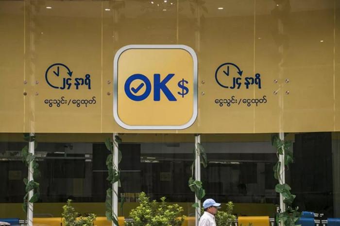 移动货币服务在缅甸越来越受欢迎