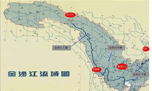 华电金沙江上游公司_金沙江流域竟然要兴建20多座大型水电站! - 缅华网