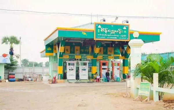 缅甸全国将开设70个零售加油站
