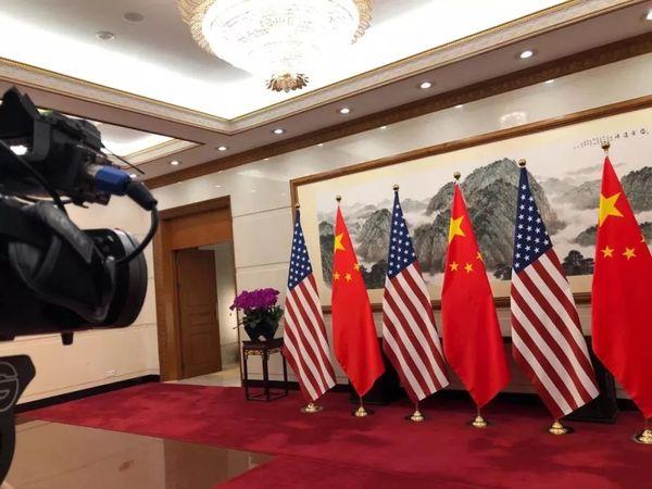 中美第一阶段协议执行情况对话,会有助缓和中美紧张关系吗?