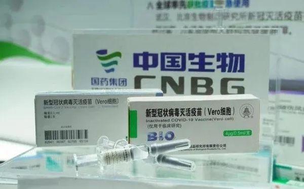 0感染!数十万人次已接种国产新冠灭活疫苗!