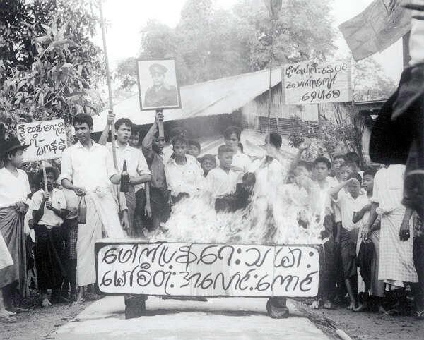 1967年6月缅甸排华事件始未记 (王敬忠)