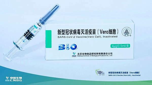 【重磅】缅甸华侨华人终于有望种上祖(籍)国疫苗了!