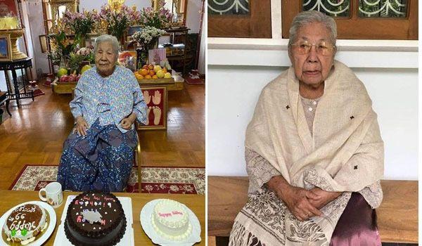 """缅甸""""民主""""时代吴巴瑞总理夫人百岁老人逝世"""
