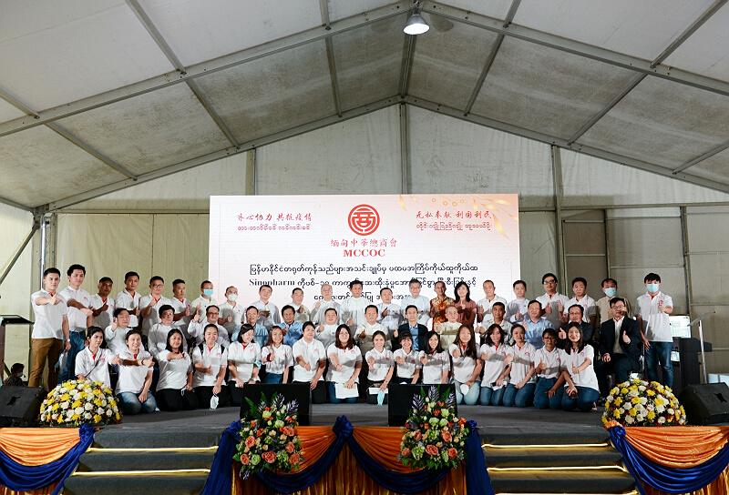 缅甸中华总商会第一批自愿自费接种疫苗工作圆满成功闭幕仪式隆重举行