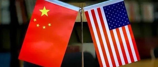 关键时刻,中美通话